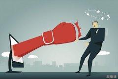 舆情信息处理,应对网络危机该如何进行网络舆情监测