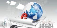 企业强化网络舆情监测,营造良好的网络舆论环境